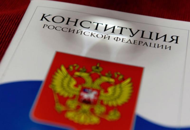 Стало известно, когда пройдет голосование по поправкам в Конституцию России