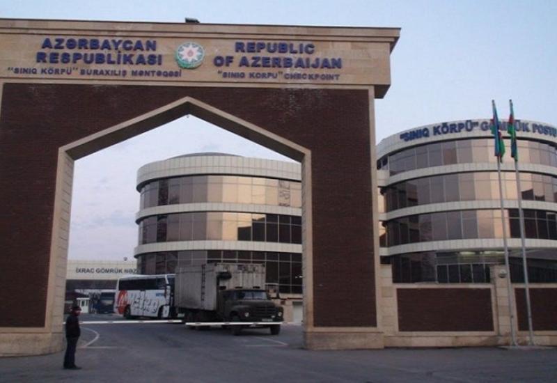 Грузия не закрывала границу с Азербайджаном