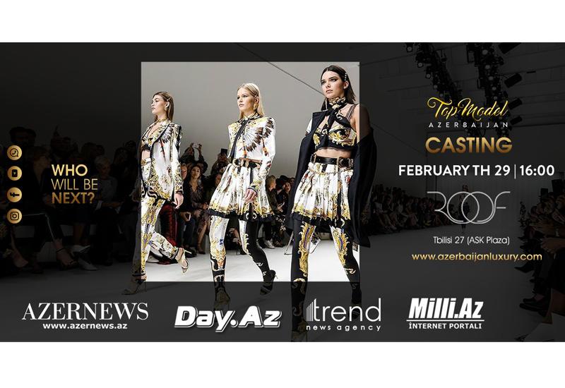 В Баку пройдет кастинг Top Model Azerbaijan 2020