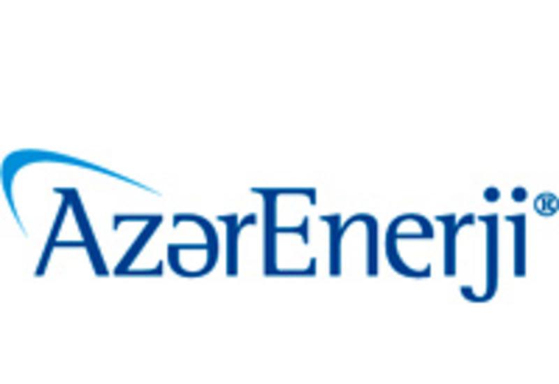 """""""Азерэнержи"""" назвал причину перебоев в электроснабжении в Баку"""