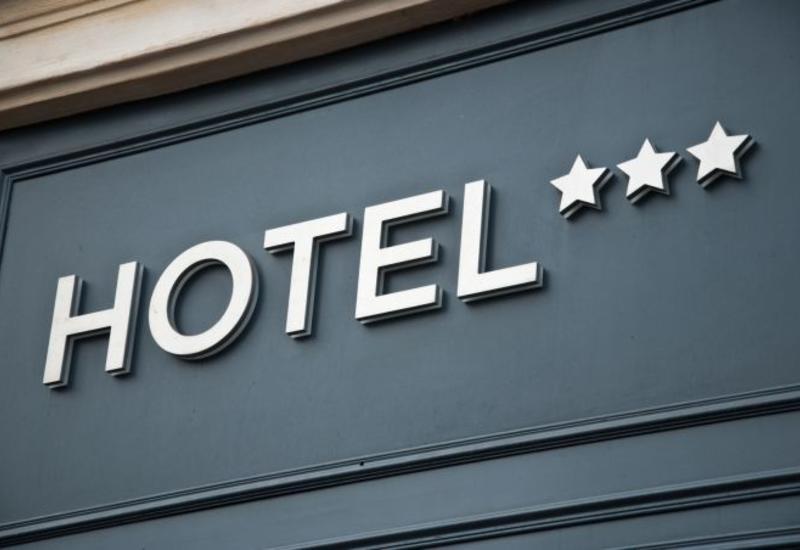 Раскрыты подробности присвоения «звезд» отелям в Азербайджане