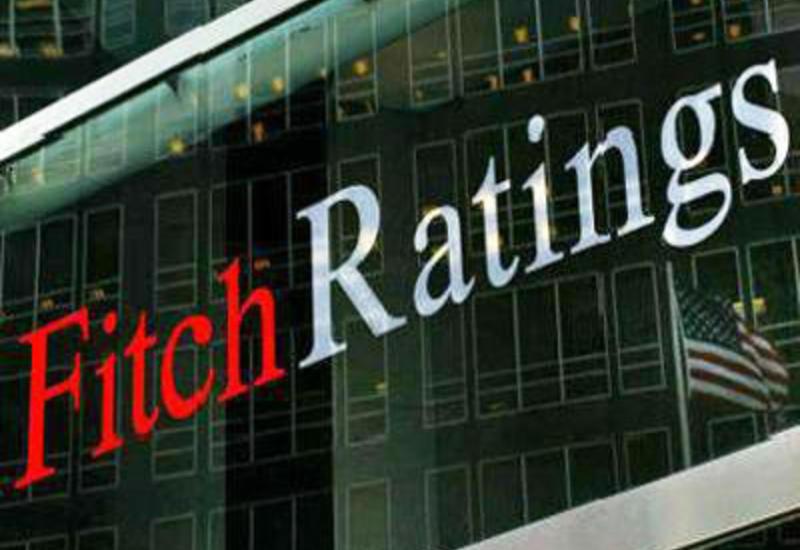 Fitch Ratings подтвердило рейтинг Ипотечного и кредитно-гарантийного фонда Азербайджана