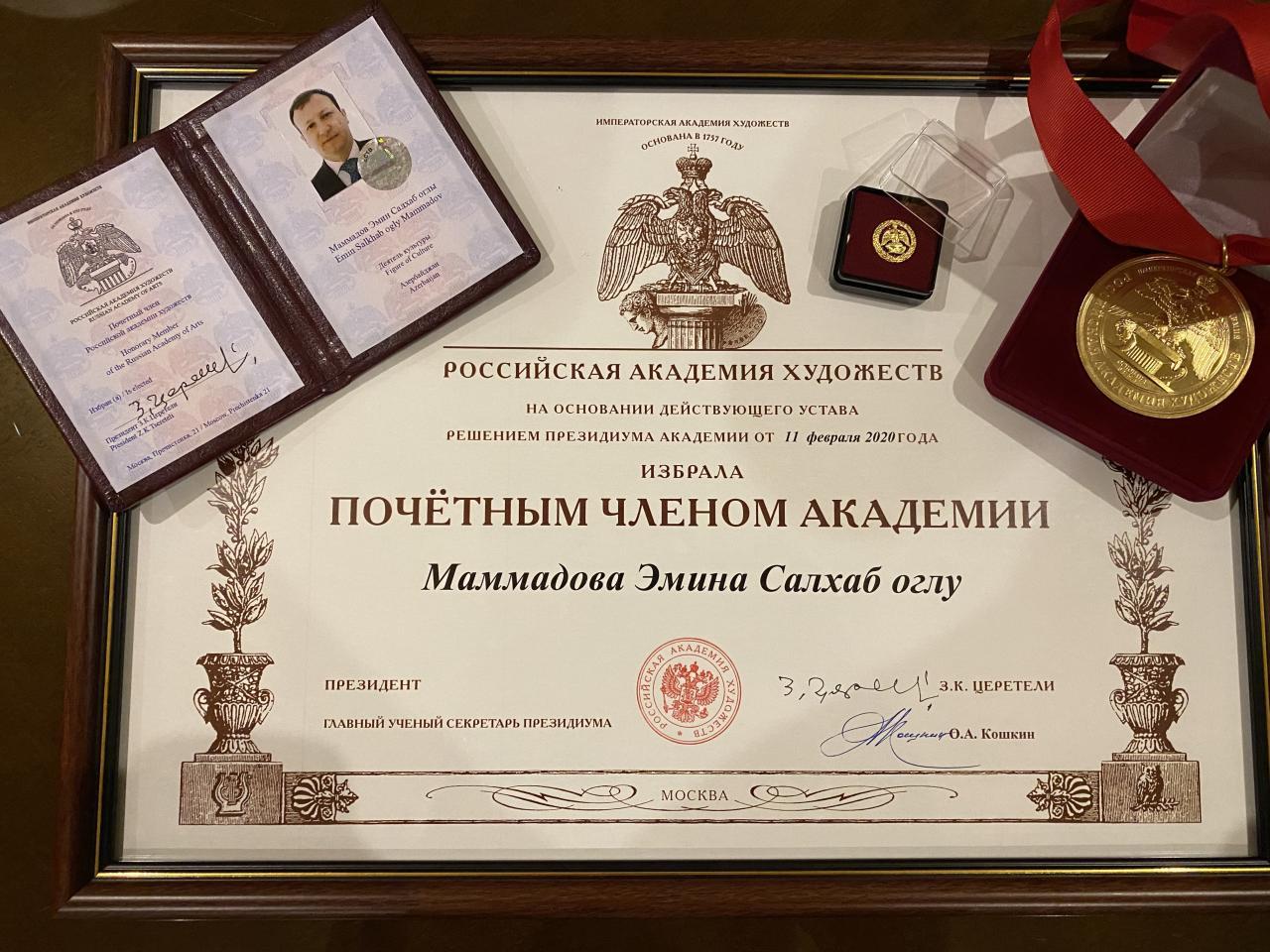 Эмин Мамедов стал Почетным членом Российской академии художеств