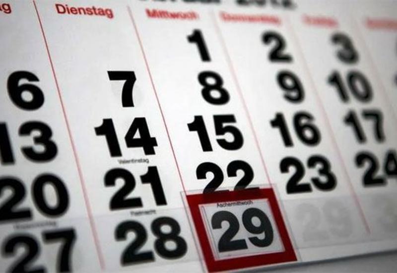 Обнародовано число людей в Азербайджане, отмечающих день рождения 29 февраля