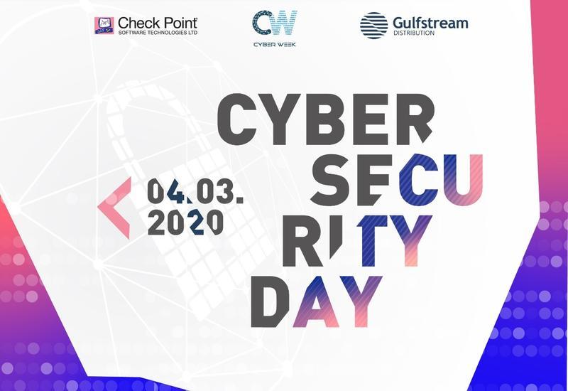 Израильская компания Check Point Software Technologies проведет в Баку мероприятие, посвященное обеспечению интернет-безопасности (R)