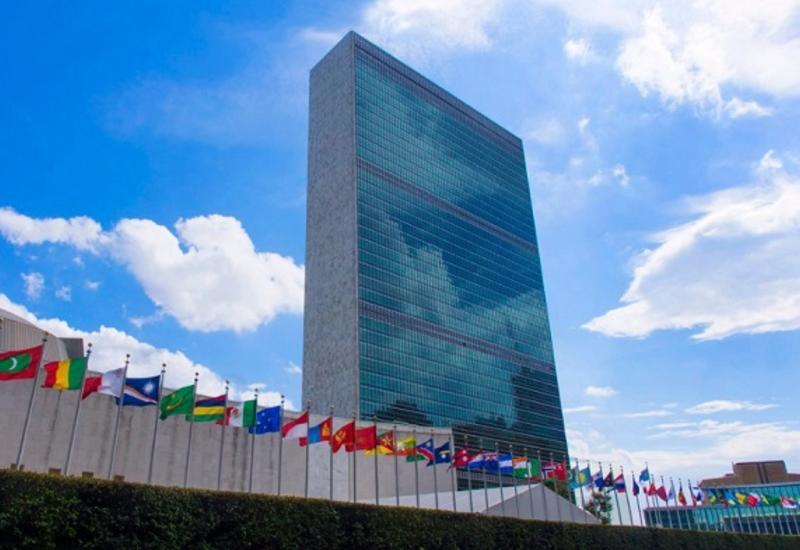 Десять стран лишили права голоса в ГенАссамблее ООН за долги