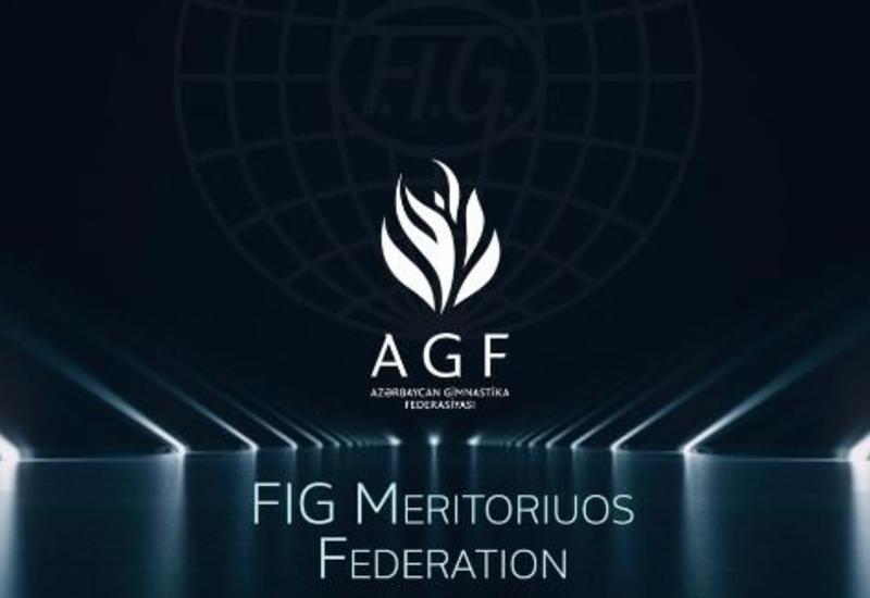 Федерация гимнастики Азербайджана в третий раз подряд признана лучшей в мире