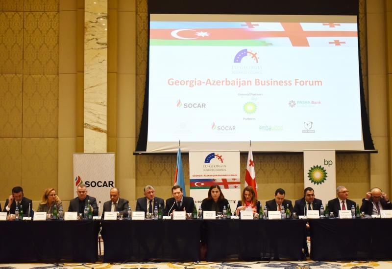 В Тбилиси проходит азербайджано-грузинский бизнес-форум