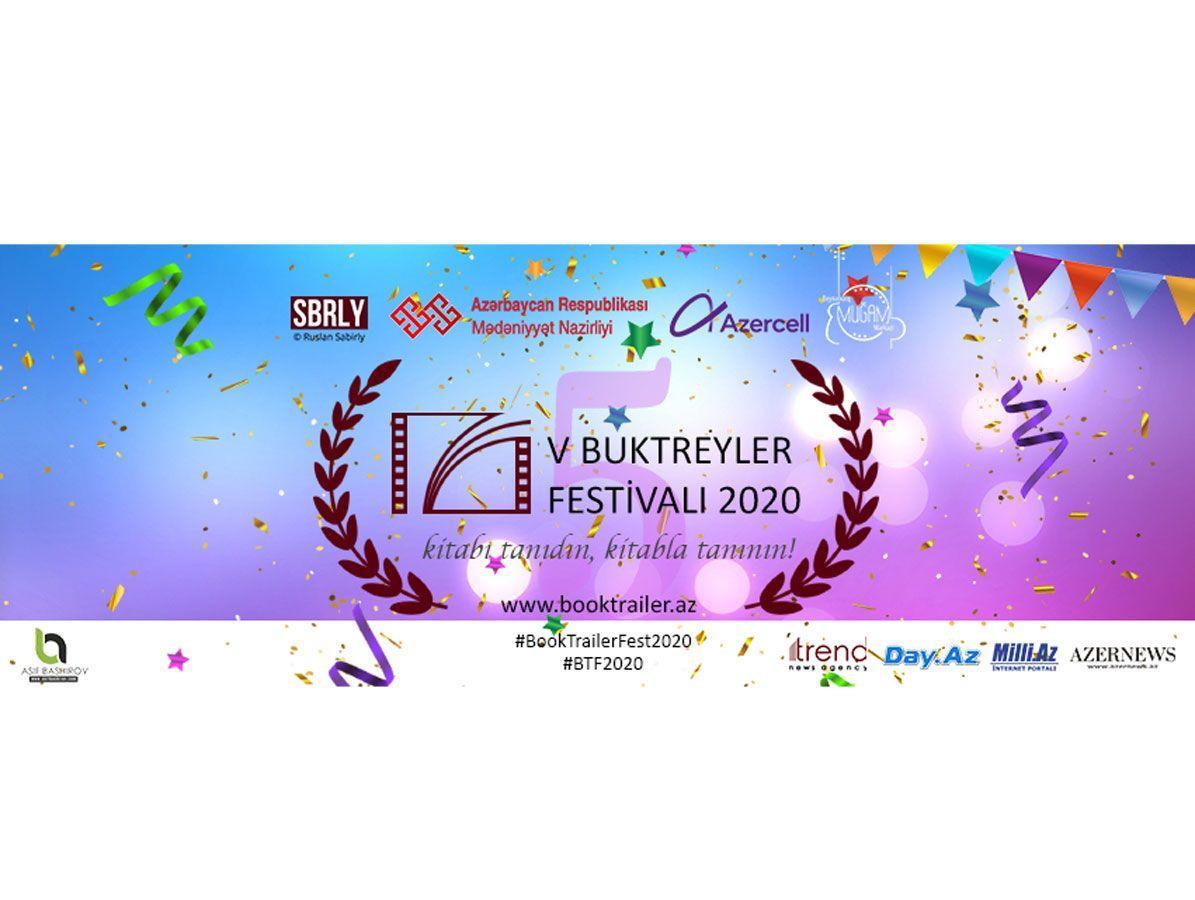 Азербайджанский поэт стал голосом V Фестиваля буктрейлеров