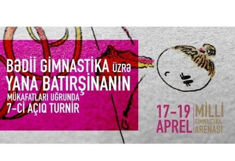 Отменен открытый турнир по художественной гимнастике на призы Яны Батыршиной