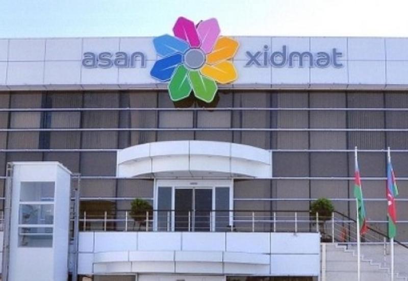 В центрах службы ASAN будет устранен ряд ограничений в сфере налогов