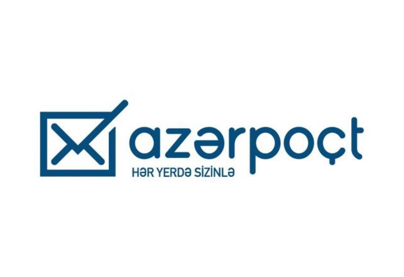 """""""Азерпочт"""" расширяет возможности системы безналичных платежей"""