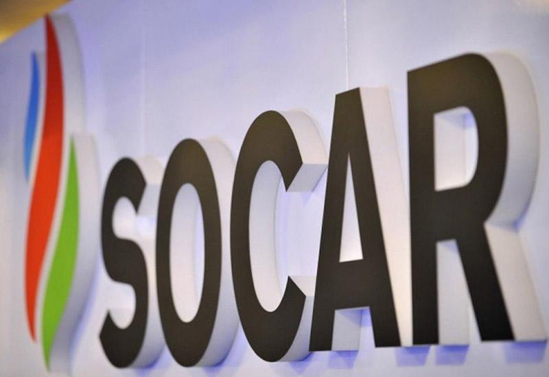 SOCAR Turkey удостоена престижной награды