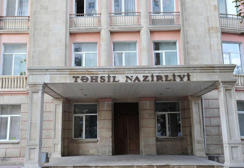 Nazirlik: Azərbaycan dili imtahanı evdən onlayn və ya imtahan mərkəzlərində keçiriləcək