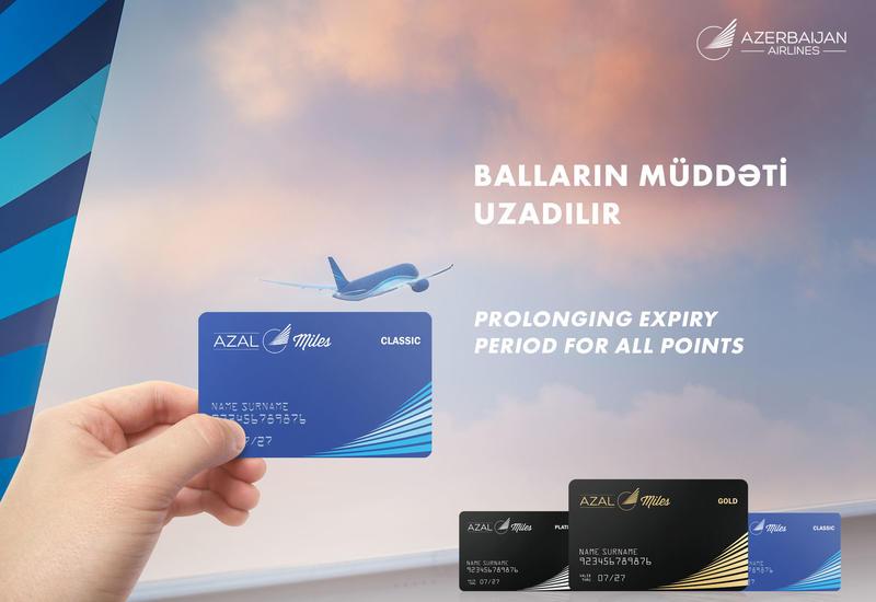 «Азербайджанские Авиалинии» продлят срок действия бонусных баллов участникам AZAL-Miles