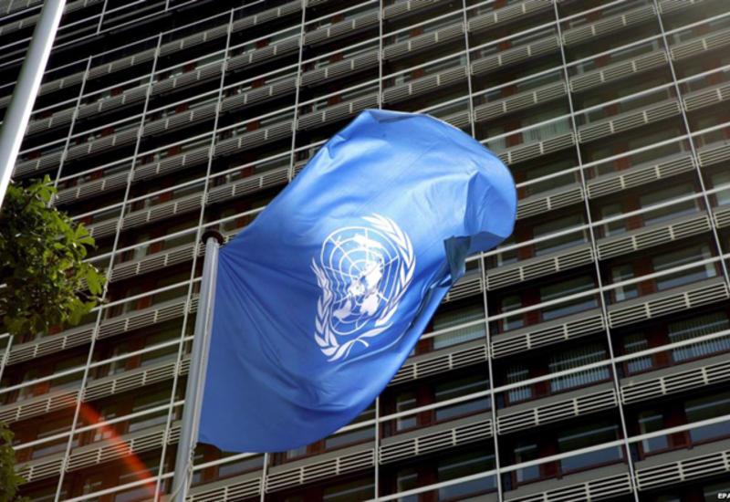 ООН выделила Азербайджану 1 млн долларов