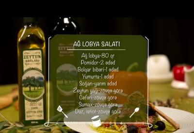 """Салат из белой фасоли с оливковым маслом <span class=""""color_red"""">- ВИДЕО (R)</span>"""