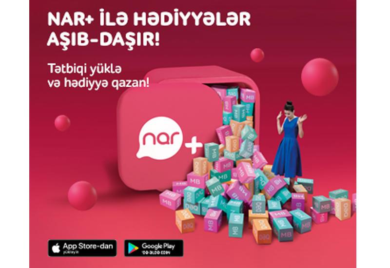 Скачай приложение Nar+ и выиграй приз! (R)