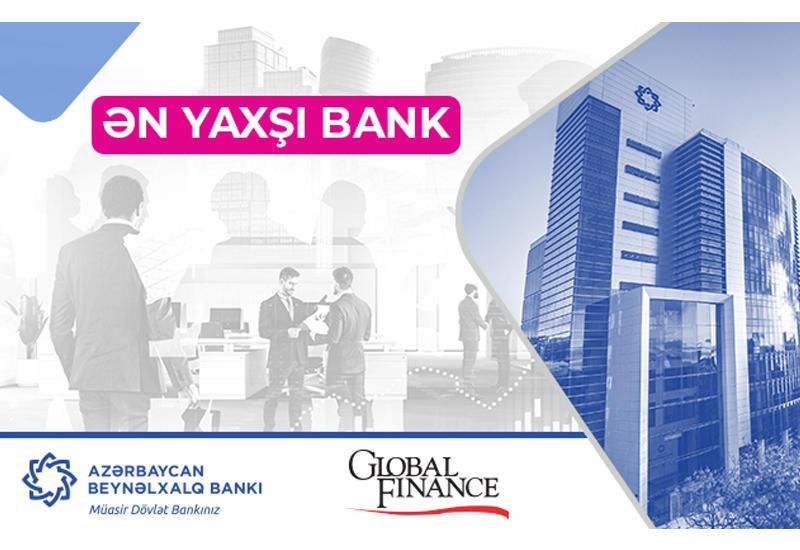 Global Finance назвал лучший банк страны! (R)