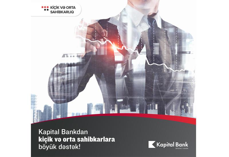 Kapital Bank и АРМСБ окажут поддержку юридическим лицам и предпринимателям (R)