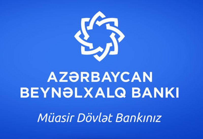 Международный Банк Азербайджана выделил 2 миллиона манатов на борьбу с коронавирусом