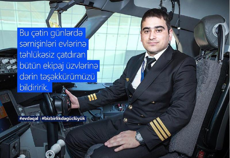 AZAL вернул на родину еще 498 граждан Азербайджана