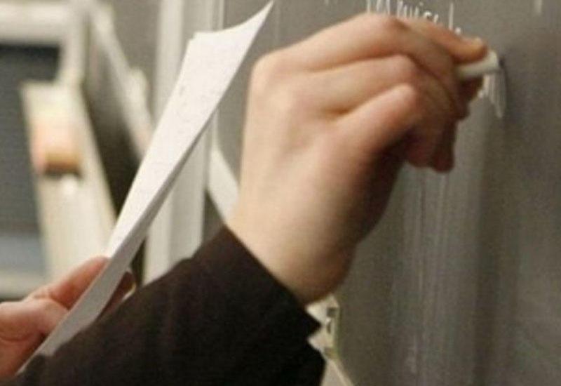 Названы сроки сертификации азербайджанских учителей