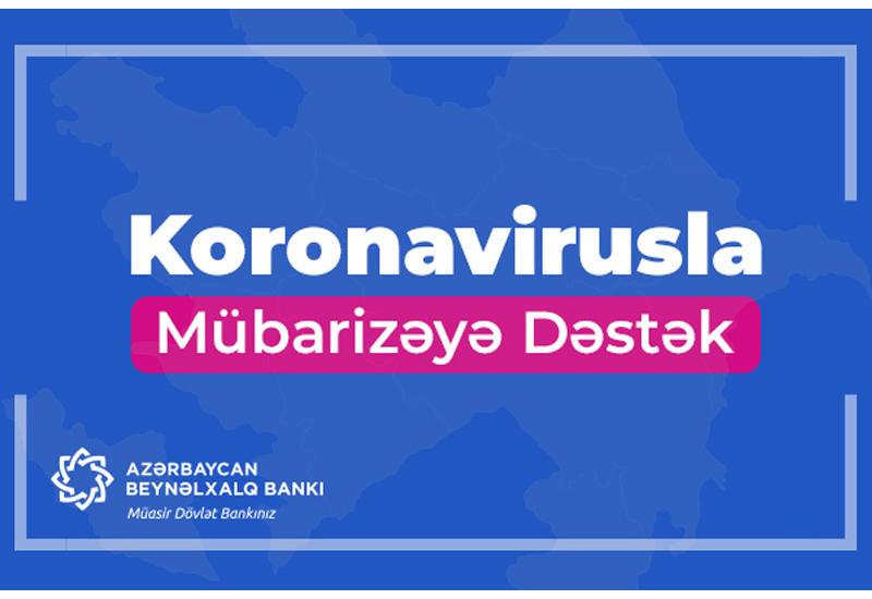 Теперь пожертвования в Фонд поддержки борьбы с коронавирусом можно делать онлайн посредством карт
