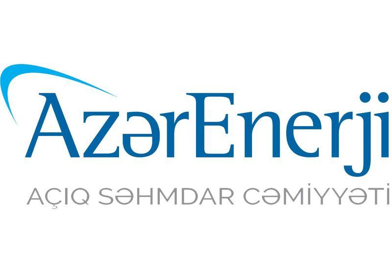 «Азерэнержи» перечислил средства в Фонд поддержки борьбы с коронавирусом