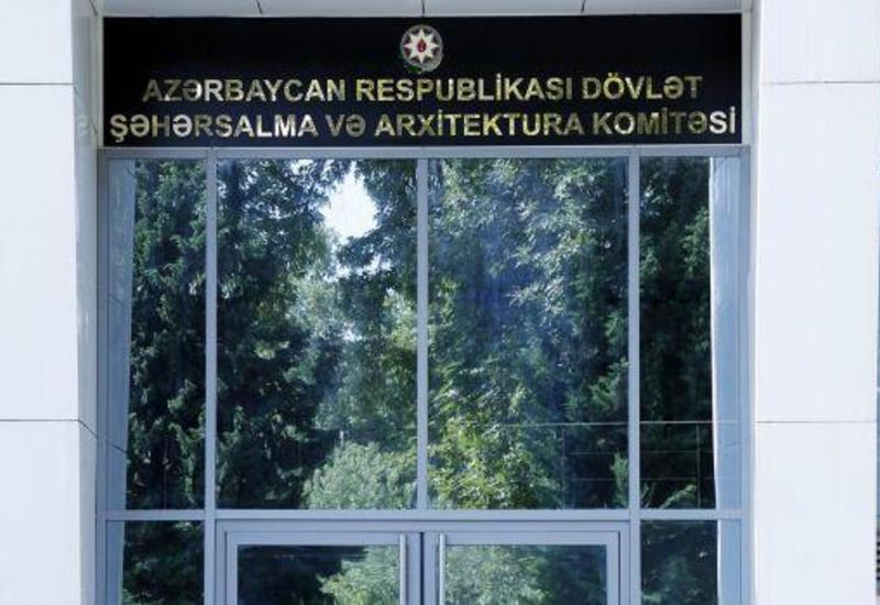 Госкомитет по градостроительству и архитектуре Азербайджана переведет средства в Фонд поддержки борьбы с коронавирусом