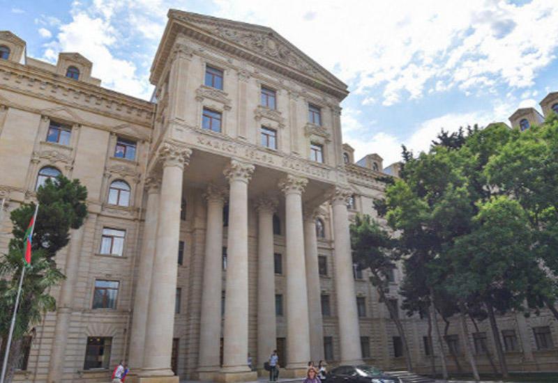 МИД Азербайджана ответил на ложные обвинения Армении