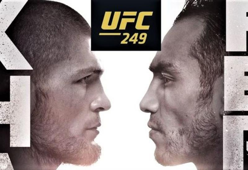 Глава UFC: бой Хабиба и Фергюсона пройдет при закрытых дверях