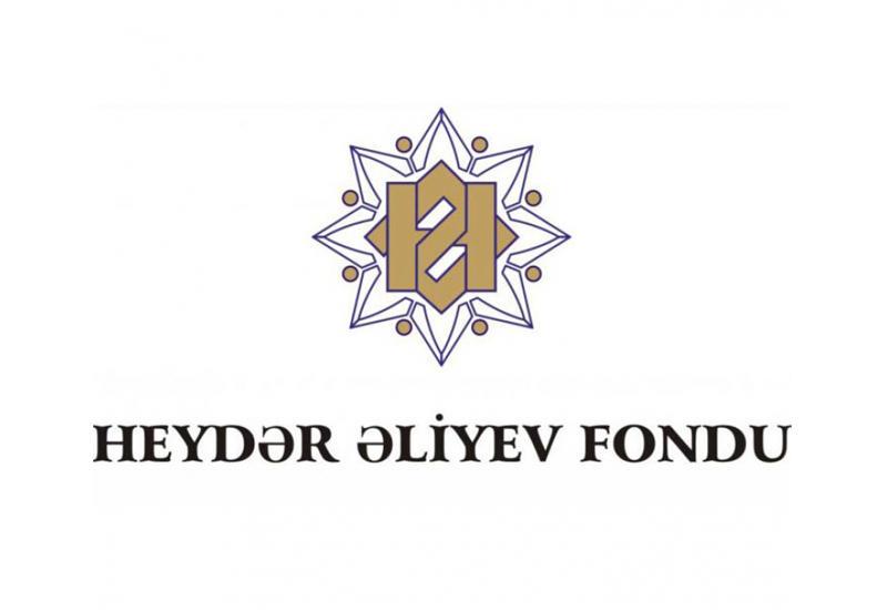Фонд Гейдара Алиева перечислил средства в Фонд поддержки борьбы с коронавирусом и оказал помощь опекаемым учреждениям