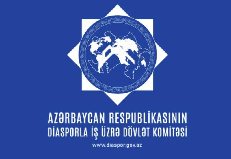 Dövlət Komitəsinin rəhbər heyəti əmək haqqını koronavirusla mübarizəyə ayırıb