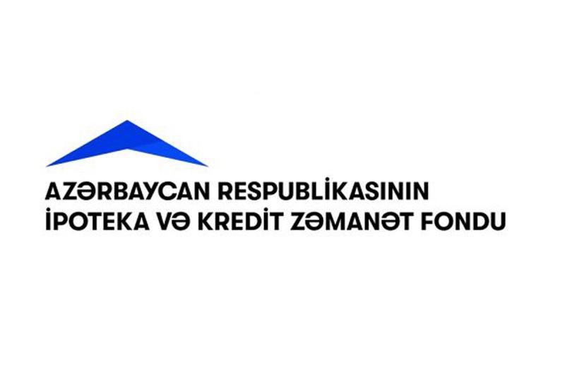 Ипотечный и кредитно-гарантийный фонд Азербайджана переведет средства в Фонд поддержки борьбы с коронавирусом