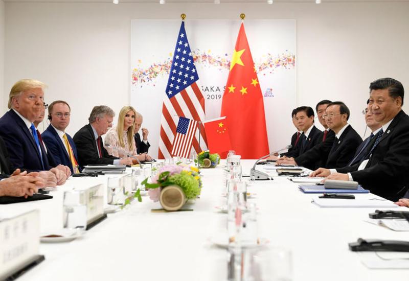 Определена дата проведения саммита G20 из-за коронавируса