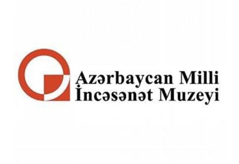 Азербайджанский национальный музей искусств перечислил средства в Фонд поддержки борьбы с коронавирусом