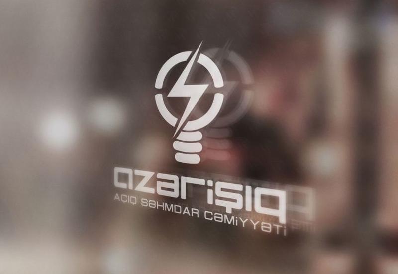 """ОАО """"Азеришыг"""" опровергло информацию об отключении электроэнергии за долги"""
