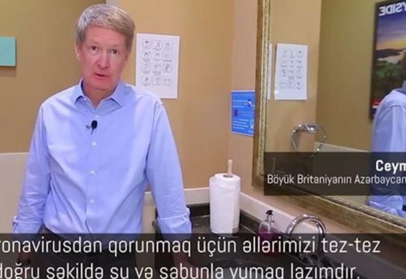 """Посол Великобритании в Азербайджане присоединился к кампании """"Чистые руки"""""""