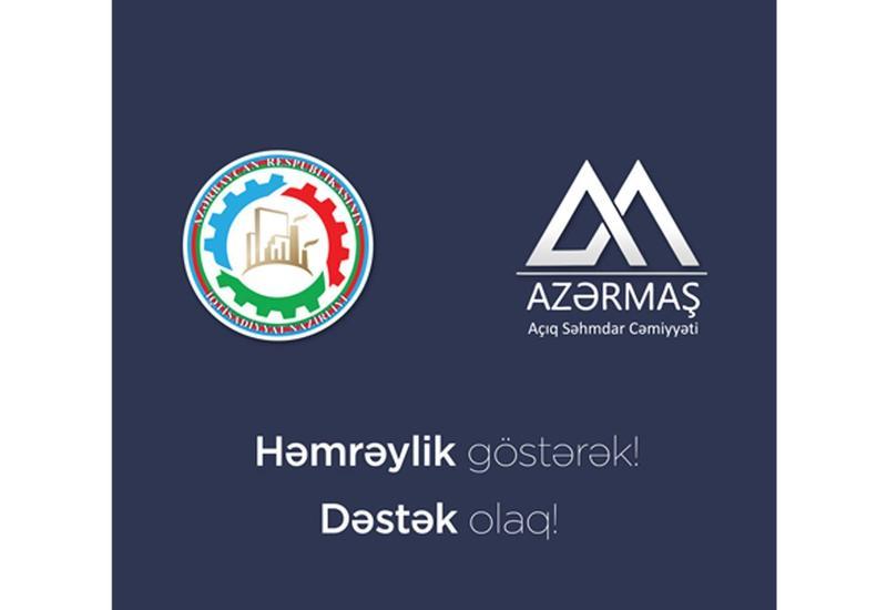 В Азербайджане начинается реализация третьего социального проекта по борьбе с коронавирусом