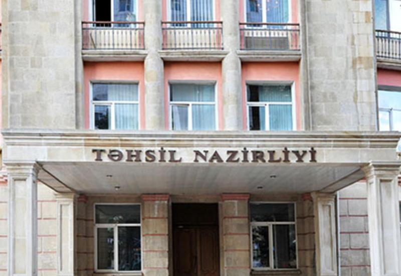 В Азербайджане создадут новые магистерские специальности