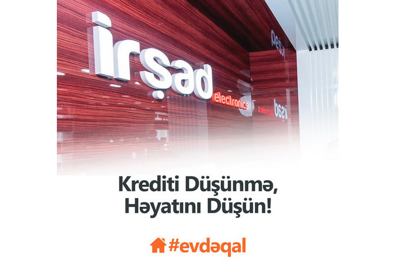 İrşad Electronics перенесла выплату кредитов на месяц (R)