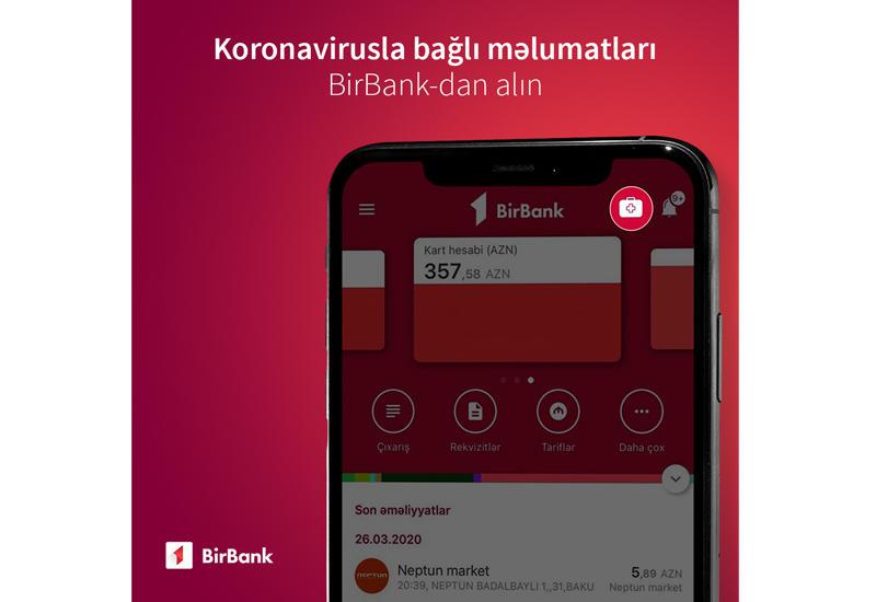 Пользователи BirBank пожертвовали более 30 000 манатов на борьбу с коронавирусом (R)