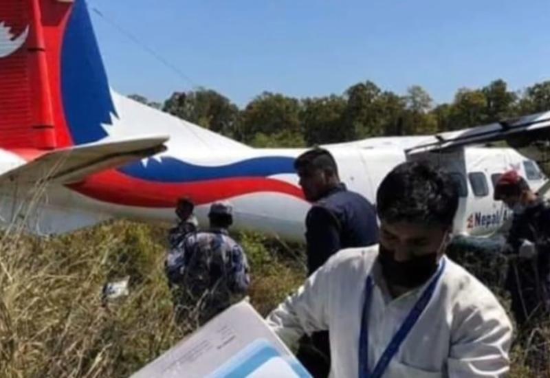 В Непале самолет, перевозивший пробы на коронавирус, не долетел до аэропорта