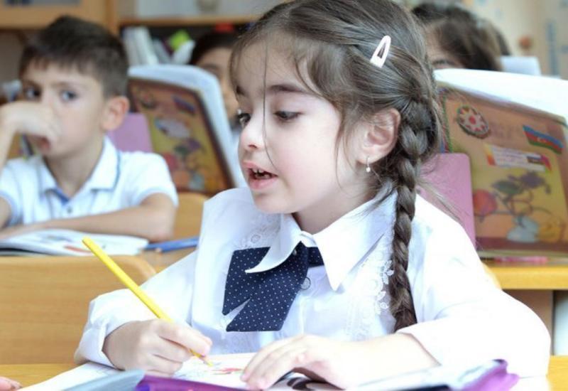 Сегодня стартует регистрация для приема детей в первый класс