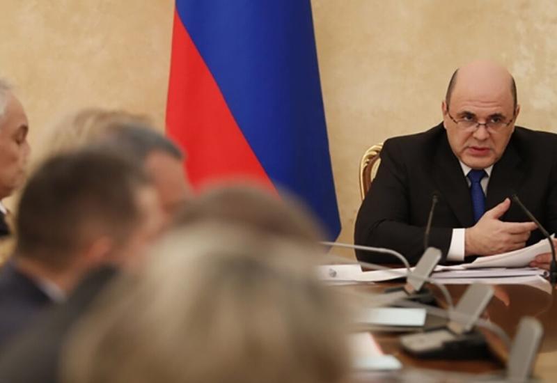 В России образован президиум правительства
