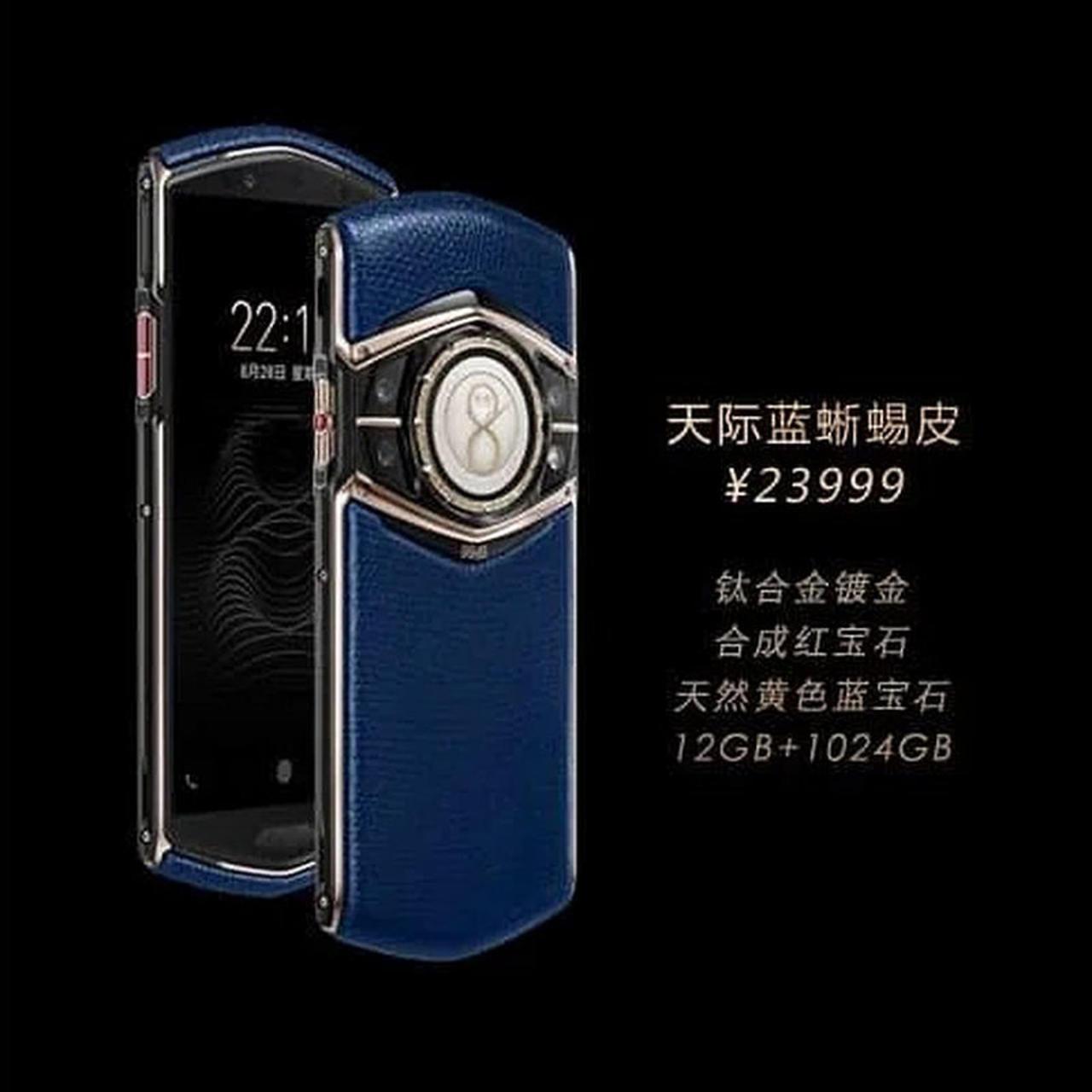 """В Китае представлен самый дорогой """"негибкий"""" смартфон"""