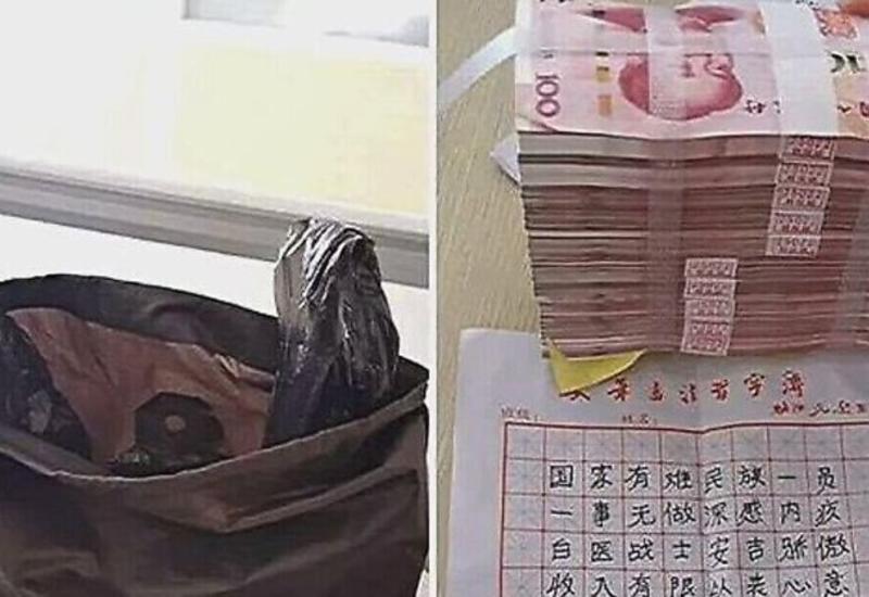 Подкинувший сумку с деньгами мужчина испугал медицинский персонал в Китае