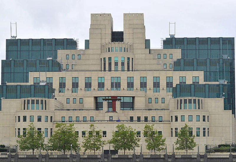 В Британии назначен новый глава службы МИ-5