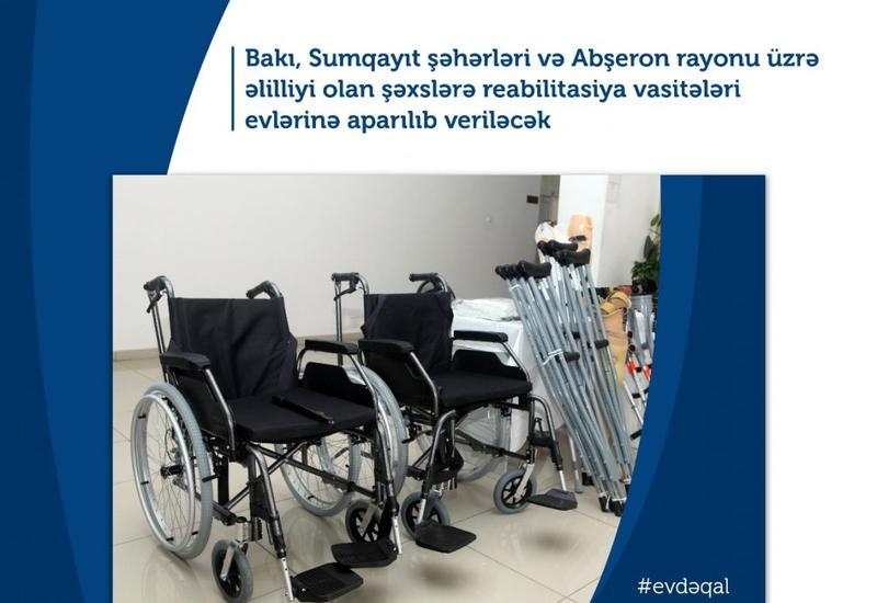В Азербайджане средства реабилитации для лиц с инвалидностью будут доставляться на дом